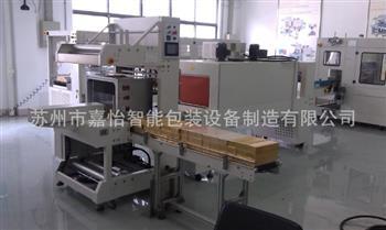 JY-6030A套膜封切机