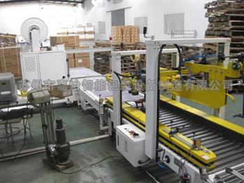 折盖封箱机+打包机(无人化生产线)