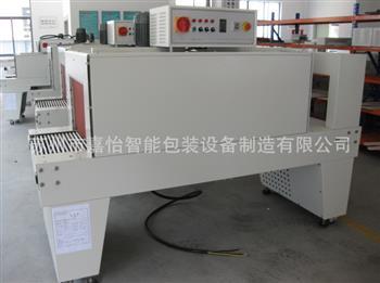 JY-5030P热循环收缩机